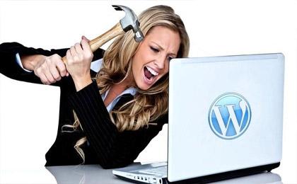 wordpress plugins consumindo